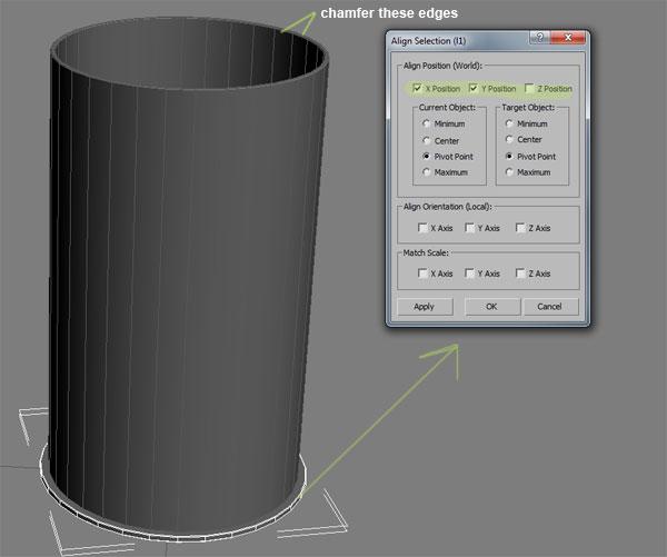 Создание 3D модели лампы